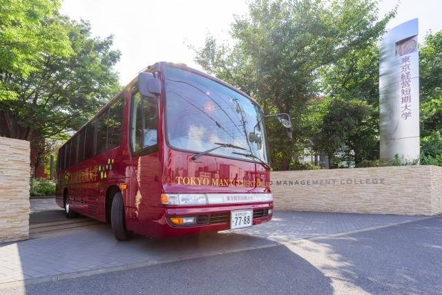 school_bus_20170831_003