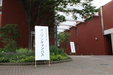 20160528_open_01