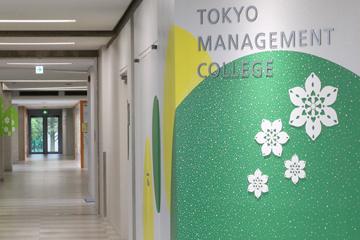 facility_campus_02