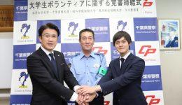 news_20160617_05