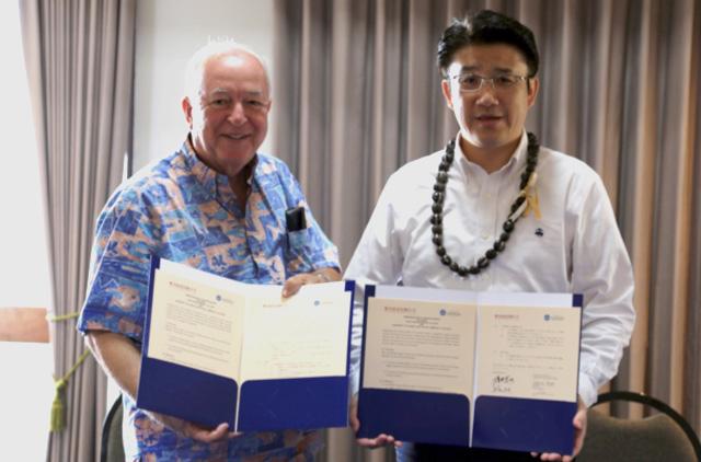 ハワイ協定3