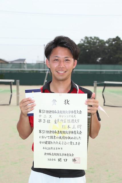 0901_短大体育会_02