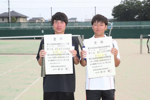 0901_短大体育会_01