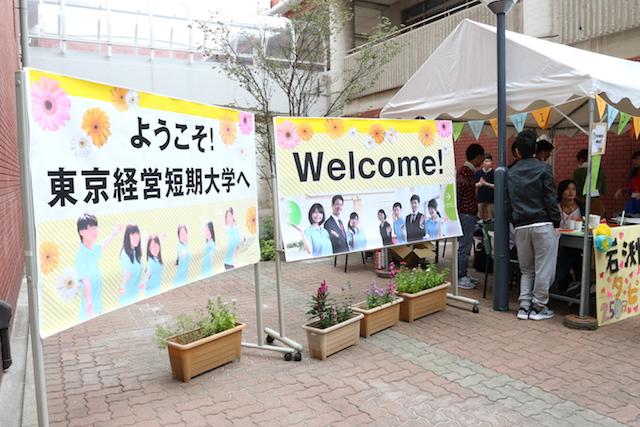 20161022_gakuensai_02