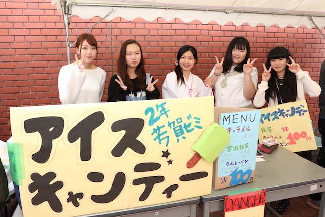 20161022_gakuensai_05