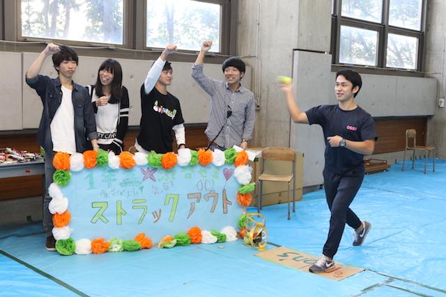 20161023_gakuensai_07