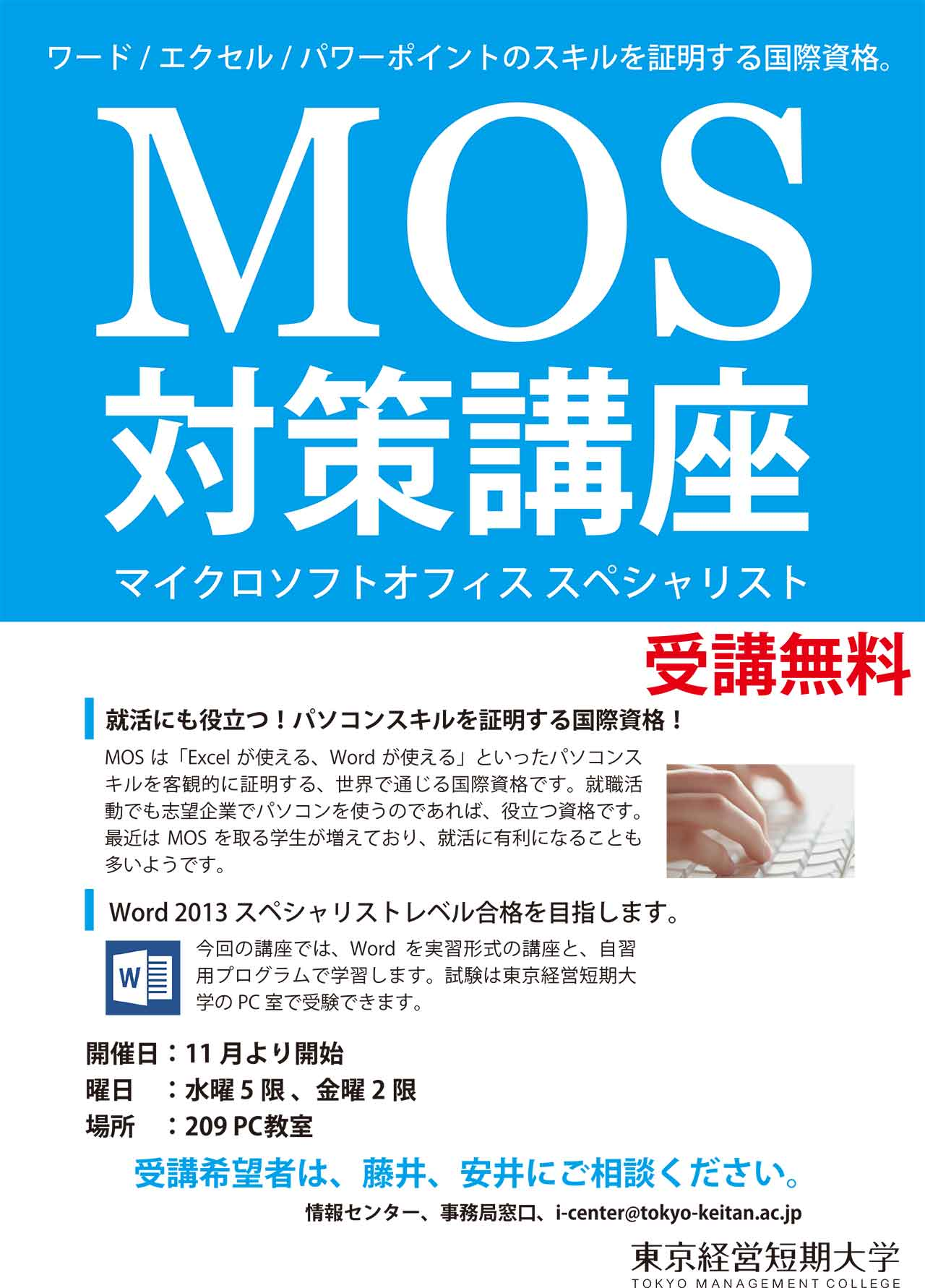 mos_poster