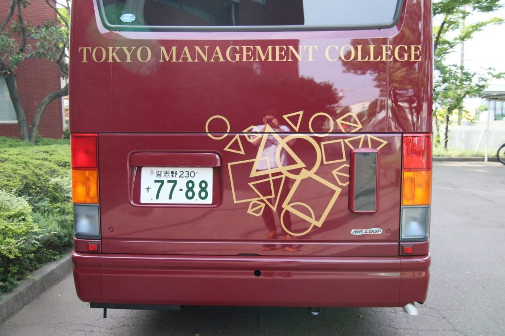 school_bus_20170831_004