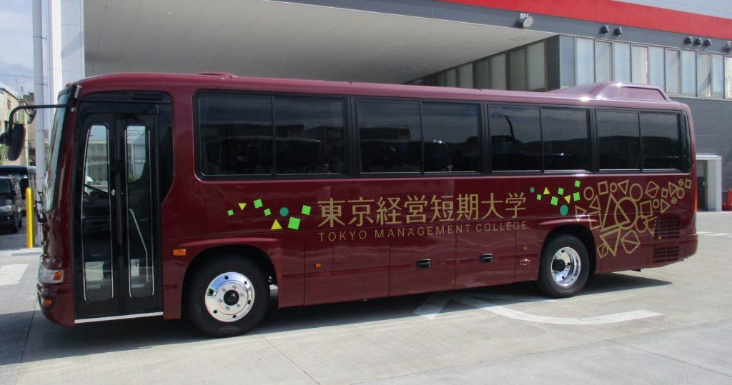 school_bus_20170831_005