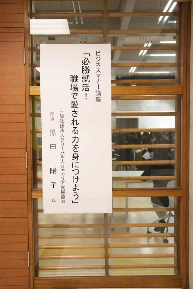 20171109_bizinesumana_01